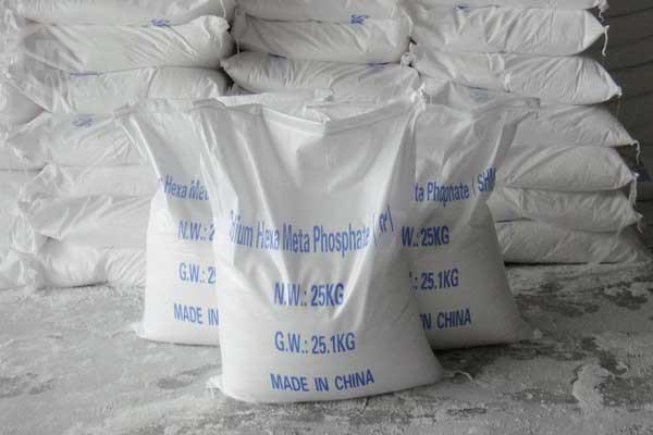 Sodium Hexametaphosphate Industrial Grade