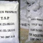 Sodium Phosphate Tribasic Products