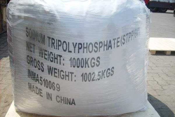 Sodium Tripolyphosphate for Sale in Chemate