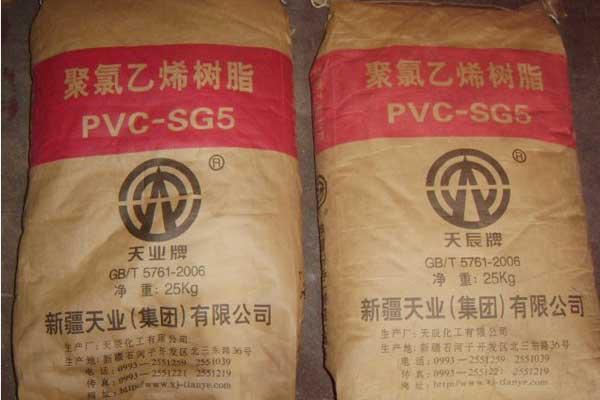 Tianye PVC Resin SG-5