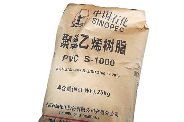 S-1000 PVC Resin