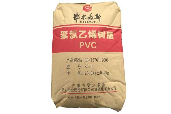 SG-5 PVC Resin