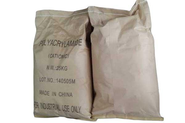 Cationic Polyacrylamide PAM